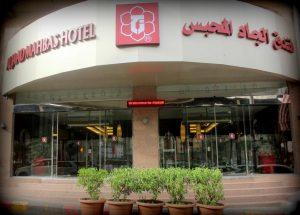 Al Jaad Hotel