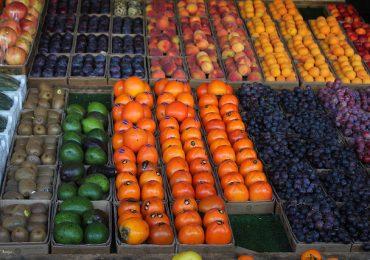 Taif Meyve